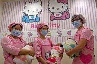 The Hello Kitty Hospital - Would You Give Birth There?